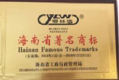 著名商标.png