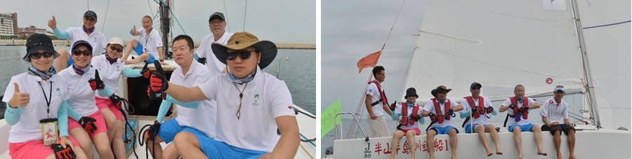 《扬帆起航》帆船体验