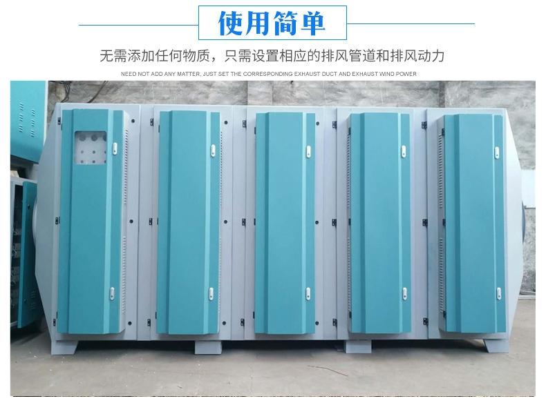 镀锌板豪华光氧|豪华光氧-山东众诚联创环保科技开发有限公司