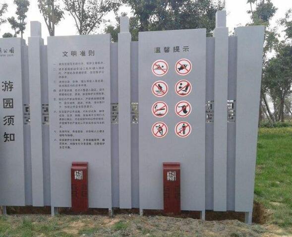 濮阳广告标识牌