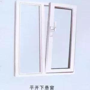 下悬窗.webp.jpg