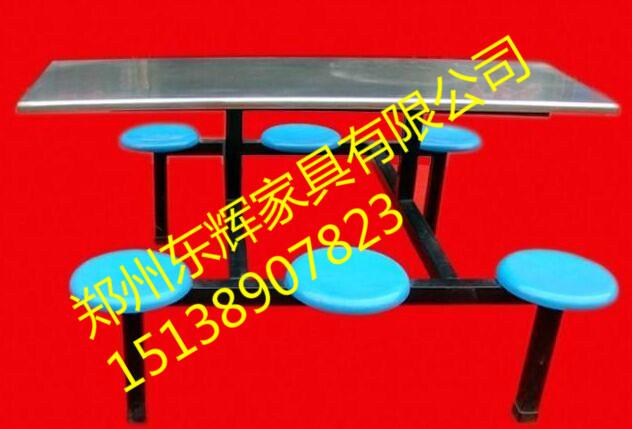 郑州新闻网——品质东辉专业生产学校餐桌椅定制规格|新闻-郑州东辉家具有限公司