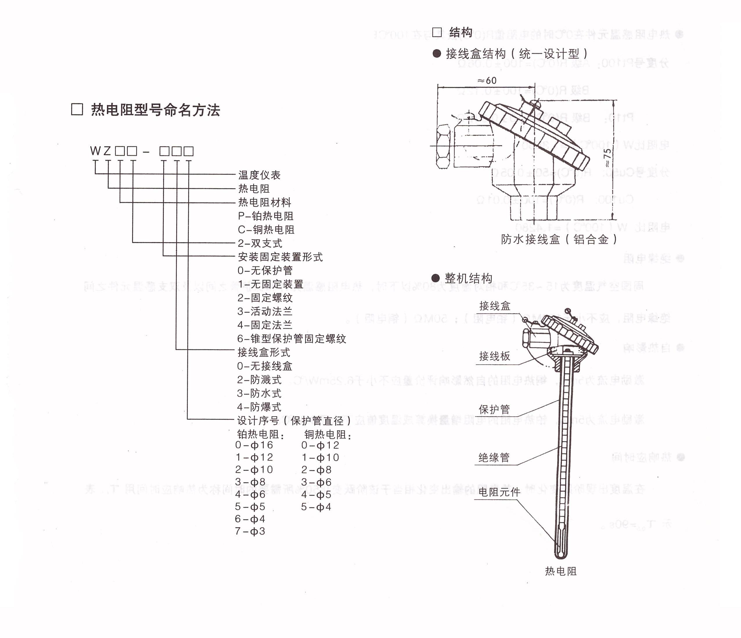 001 (9).jpg