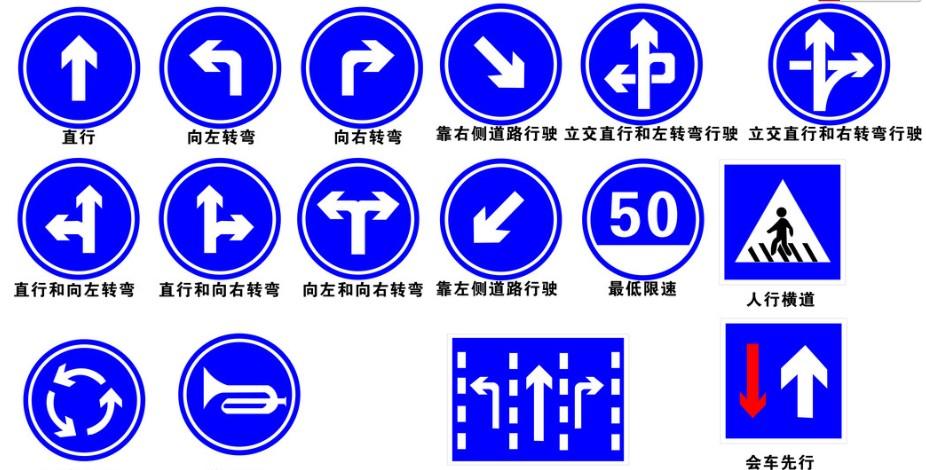 交通指示牌.jpg