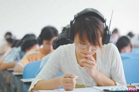 重庆初二英语听力培训
