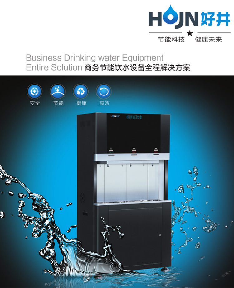 2龙头步进式刷卡开水器 饮水平台 开水机|开水器饮水台-郑州鲁大师智能科技有限公司