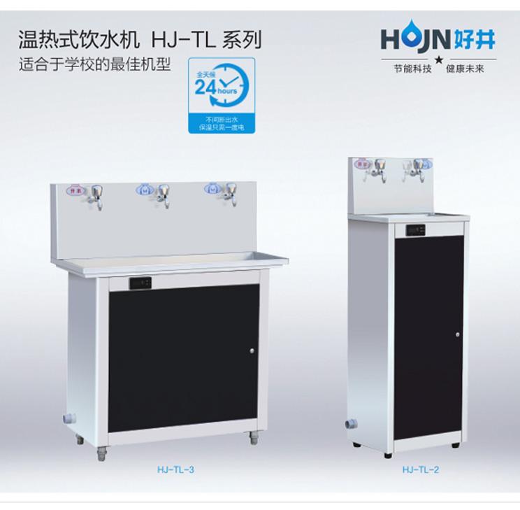 步推式开水器 22L 380V 2.5KW*2开水机 饮水平台|开水器饮水台-郑州鲁大师智能科技有限公司