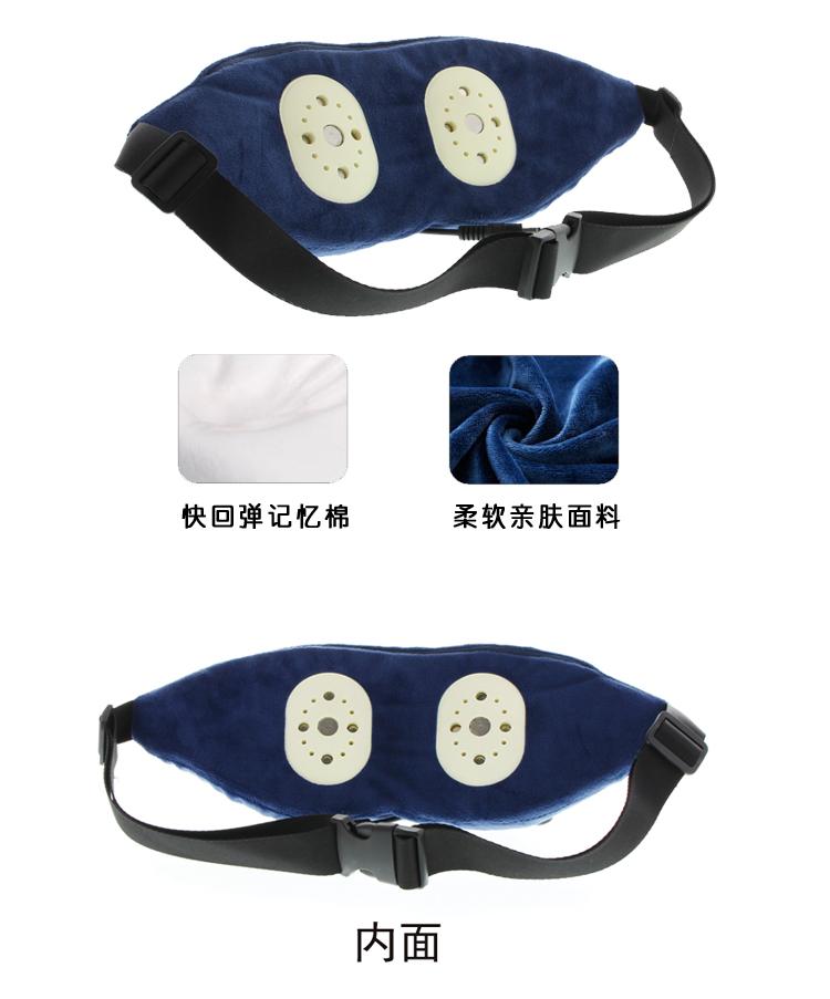 软体龙马熨灸器