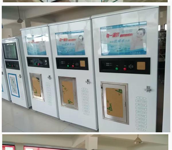 自动售水机 1.7米
