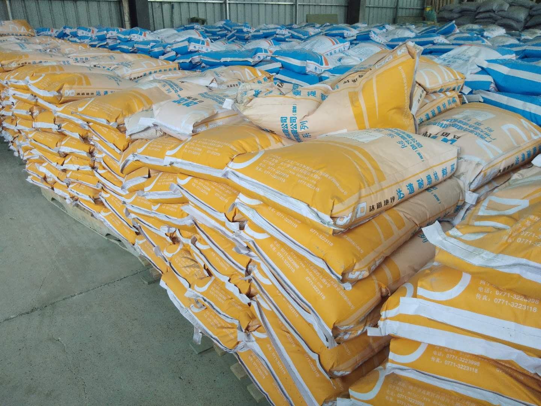 非金屬金剛砂耐磨地坪|硬化劑耐磨地坪系列-廣西達道合成建筑材料有限公司