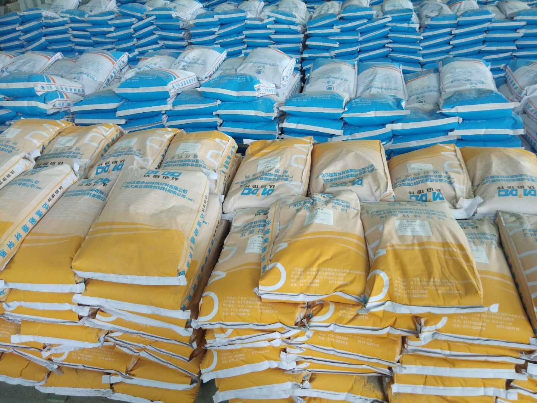 金剛砂原色耐磨骨料地坪|硬化劑耐磨地坪系列-廣西達道合成建筑材料有限公司