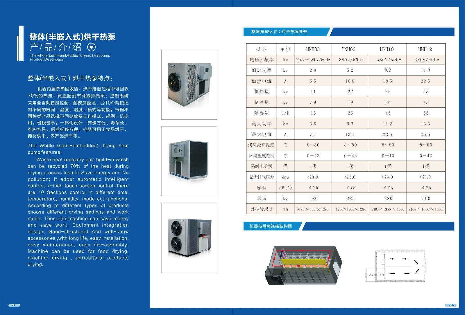 产品介绍|单页-山东中韩泵业伯乐彩票广东分公司