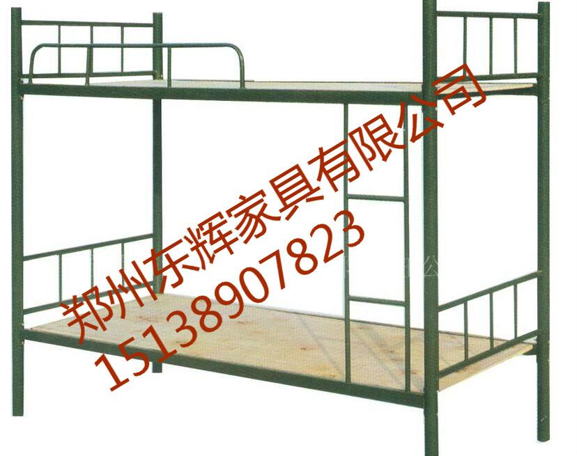 驻马店双层上下床销售 上下床厂家直销(新闻资讯)|新闻-郑州东辉家具有限公司