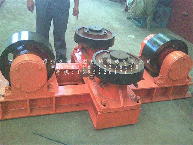 滚筒烘干机托轮挡轮