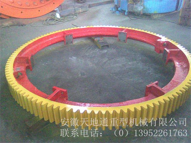 滚筒烘干机(干燥机)大齿圈