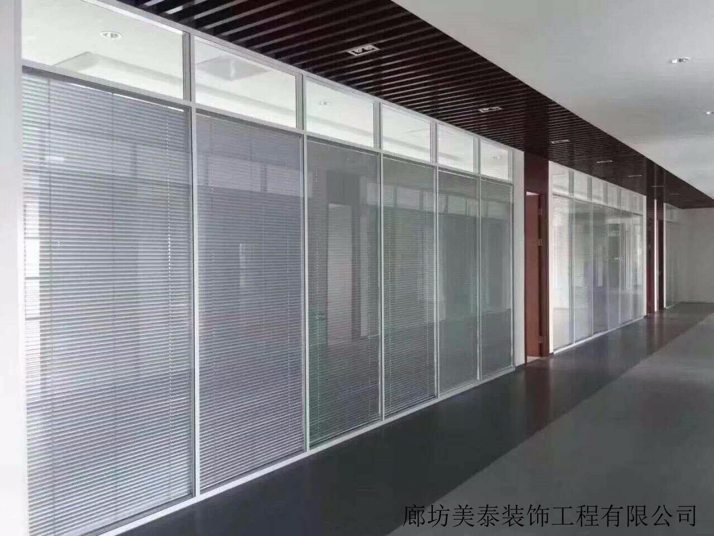 双玻百叶 |双玻百叶隔断-廊坊市美泰装饰工程有限公司