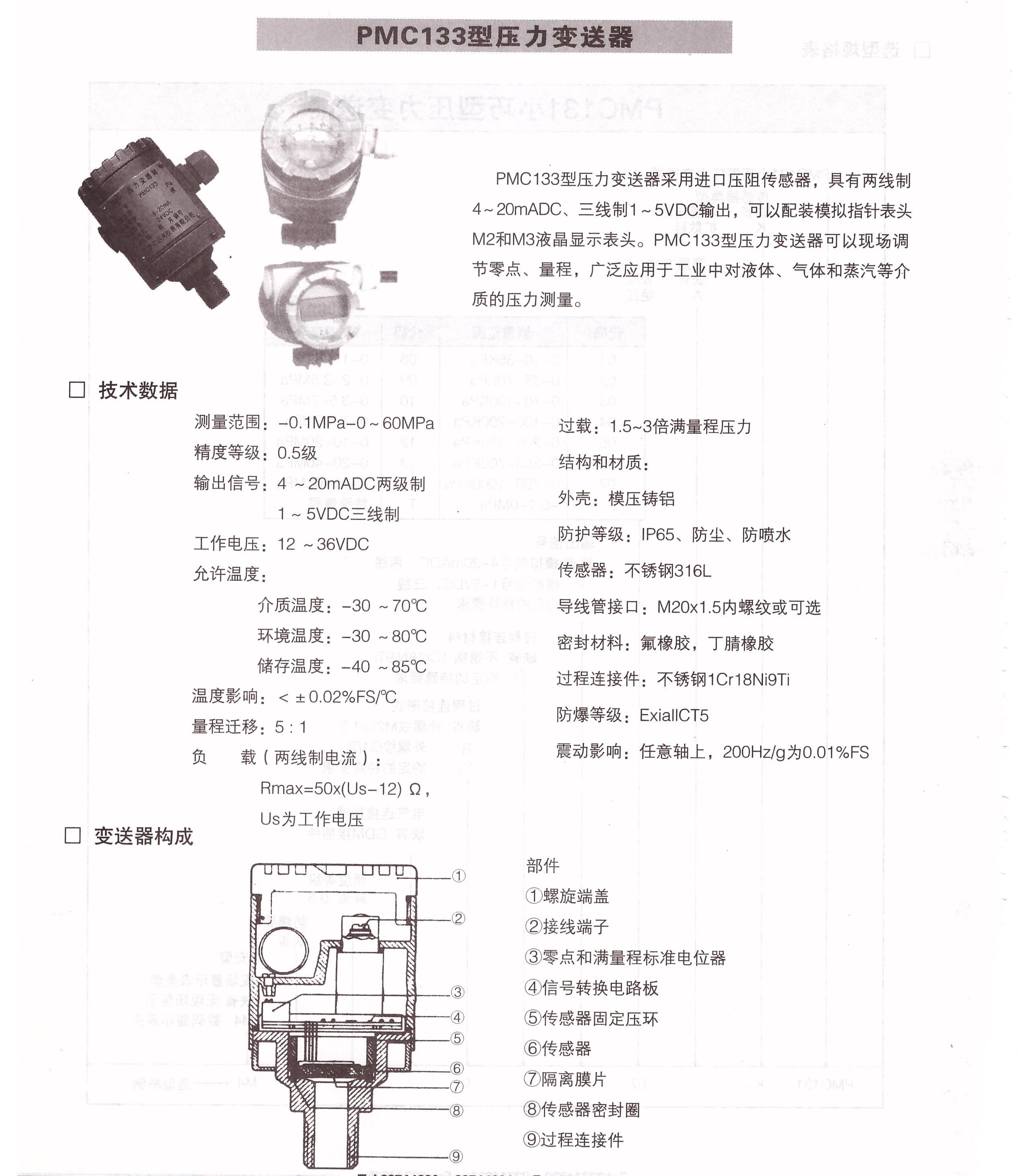 001_看图王.jpg