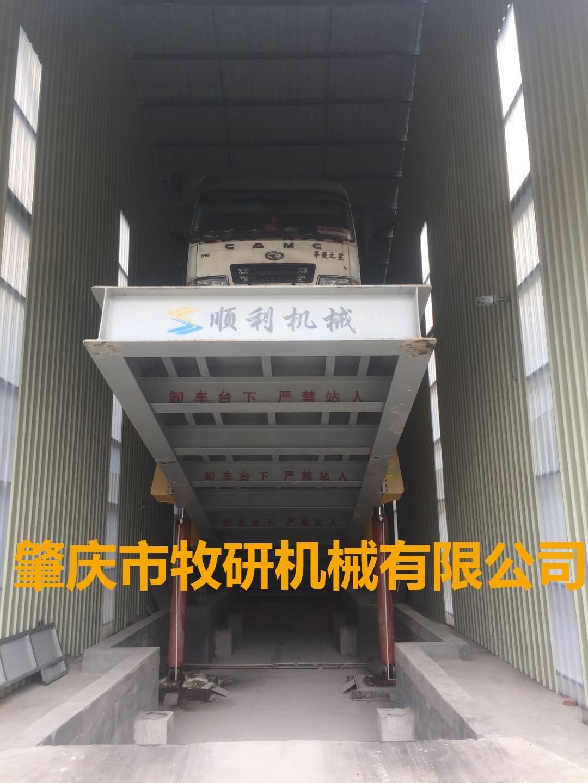 液壓卸車平臺|散糧汽車卸車平臺-杭州市皇家娱乐機械有限公司