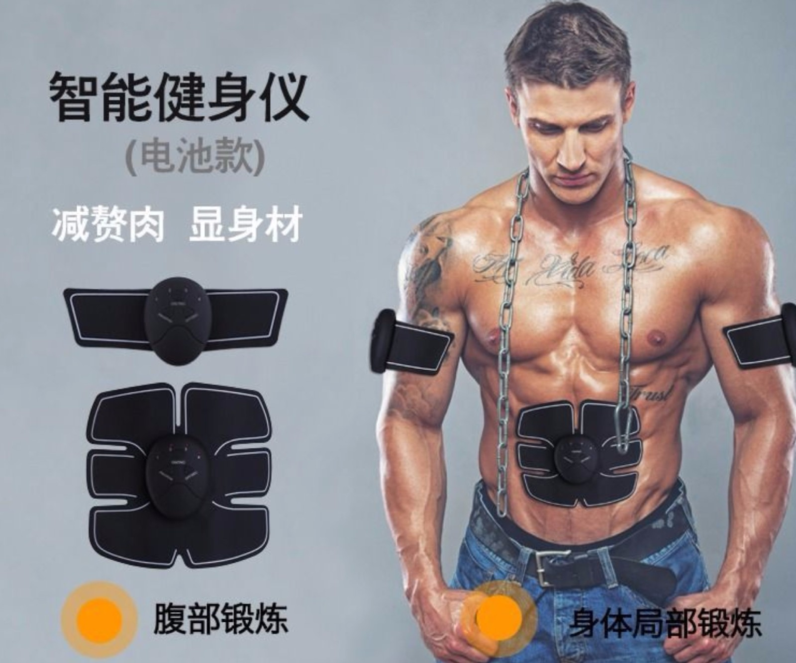 健腹器|按摩器-深圳市万宝吉科技有限公司