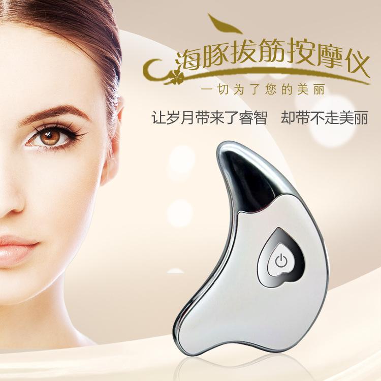 刮痧拔筋仪|其他仪器-深圳市万宝吉科技有限公司