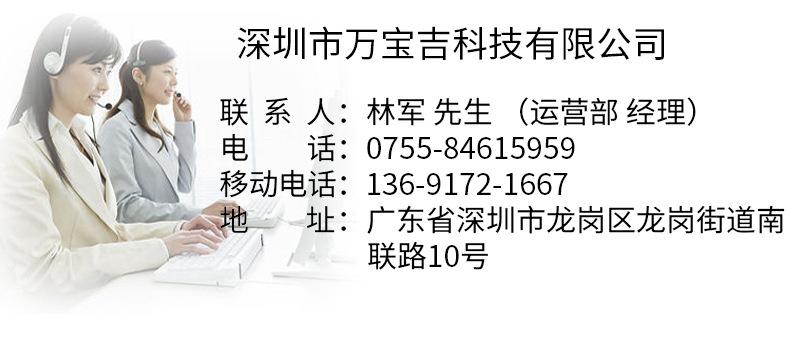 磁疗针灸笔|按摩器-深圳市万宝吉科技有限公司