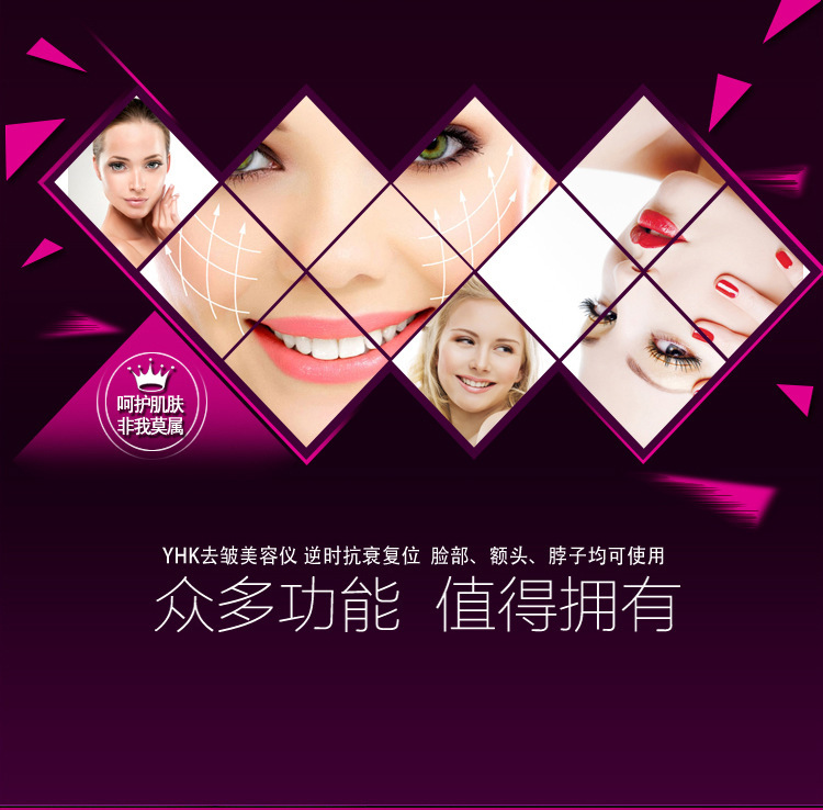 祛皱美容仪|美容仪-深圳市万宝吉科技有限公司