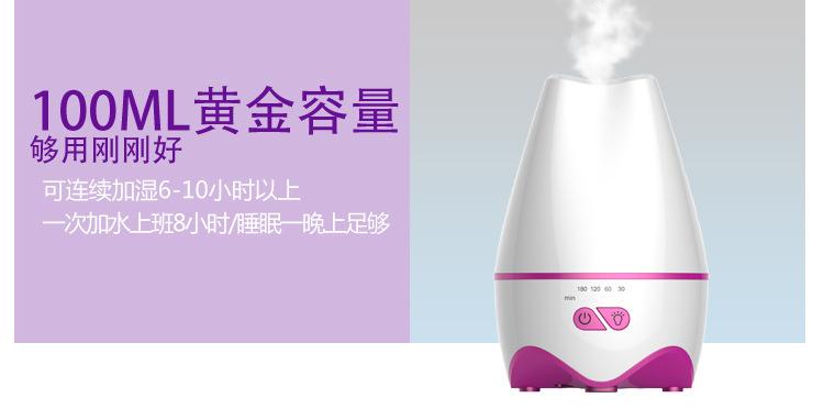 香薰机加湿器|洁面补水仪-深圳市万宝吉科技有限公司