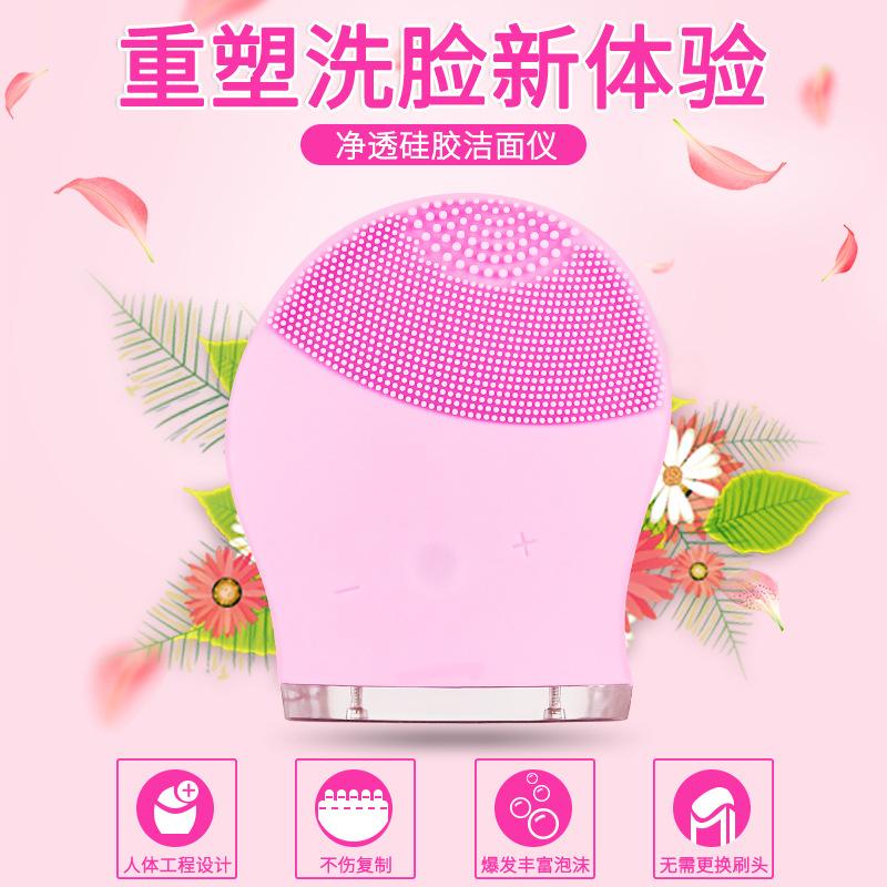 硅胶洁面仪|洁面补水仪-深圳市万宝吉科技有限公司