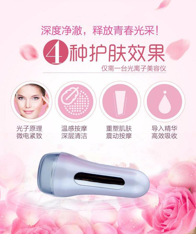 光离子导入仪|美容仪-深圳市万宝吉科技有限公司
