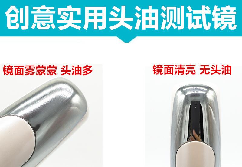 电动红外按摩梳|按摩器-深圳市万宝吉科技有限公司