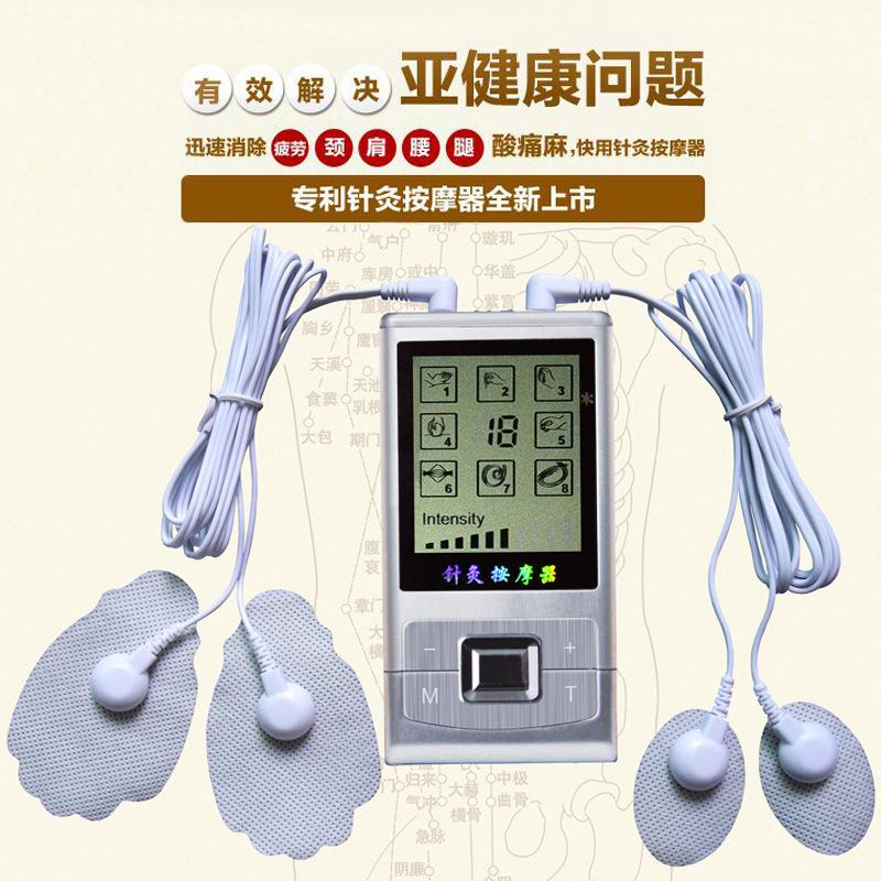 针灸按摩器|按摩器-深圳市万宝吉科技有限公司