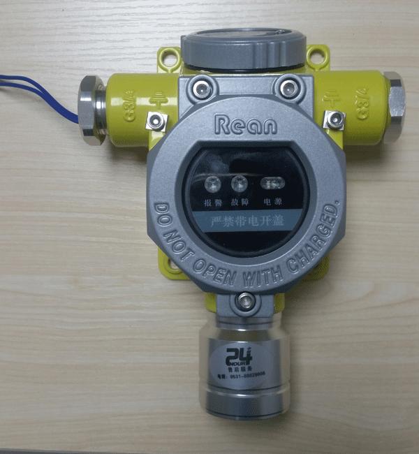 氣體泄漏防爆探測器-21-4.png