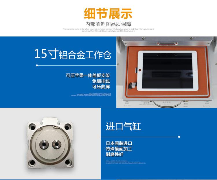 ZT-031A半自动贴合机|真空贴合机-深圳市展望兴科技有限公司