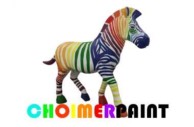 choimerpaint的LOGO