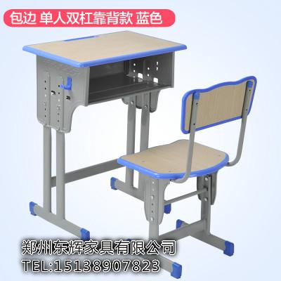 周口单人钢木课桌椅销售 学校课桌椅 儿童课桌椅价格资讯|资讯-必威官网亚洲体育官方网站