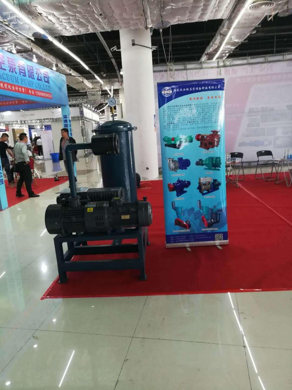 2018年5月10-12日中国(淄博)泵阀化工展览会|新闻动态-临朐县振国机械制造有限公司