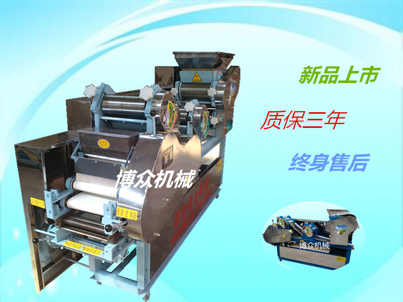 全自动叠皮机 江西代销叠皮机饺子皮机 叠皮面条机|产品动态-邢台博众机械厂