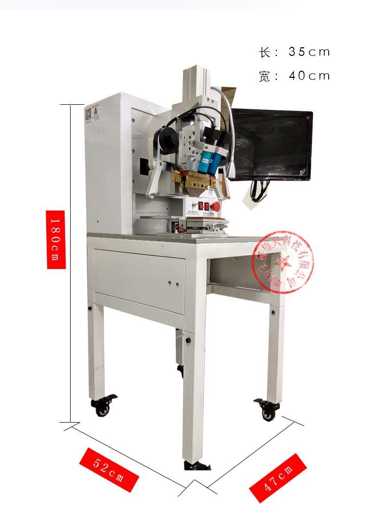 ZH-011脉冲压排机|脉冲压排机-深圳市展望兴科技有限公司