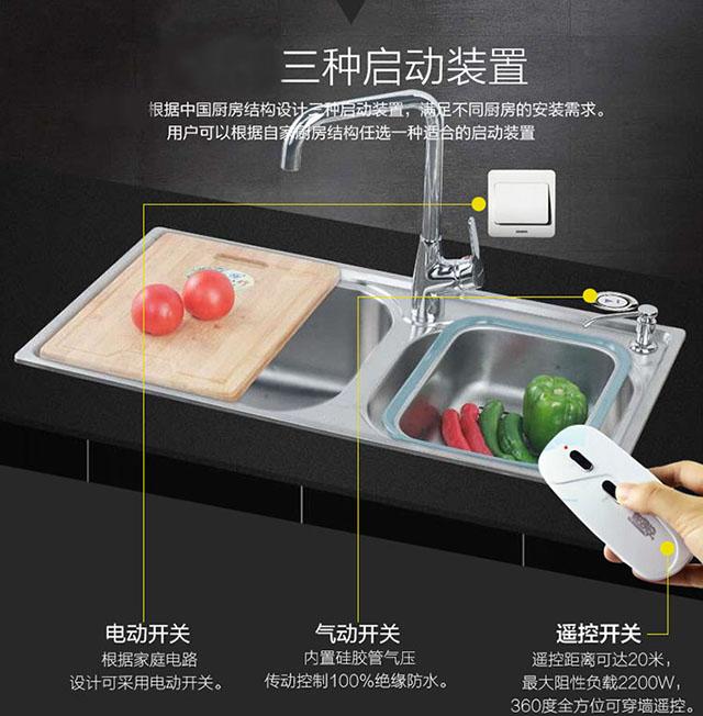 食物垃圾处理器.jpg