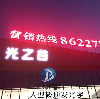 河南宝翔广告公司新版网站全新改版成功|公司动态-河南宝翔广告有限公司