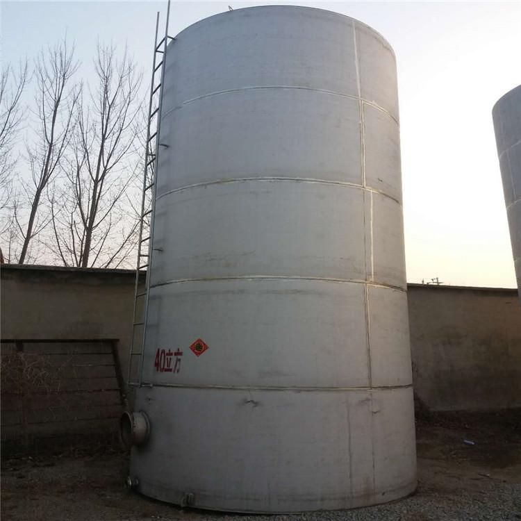 不銹鋼儲罐的特點|新資訊-梁山天勤二手化工設備購銷部