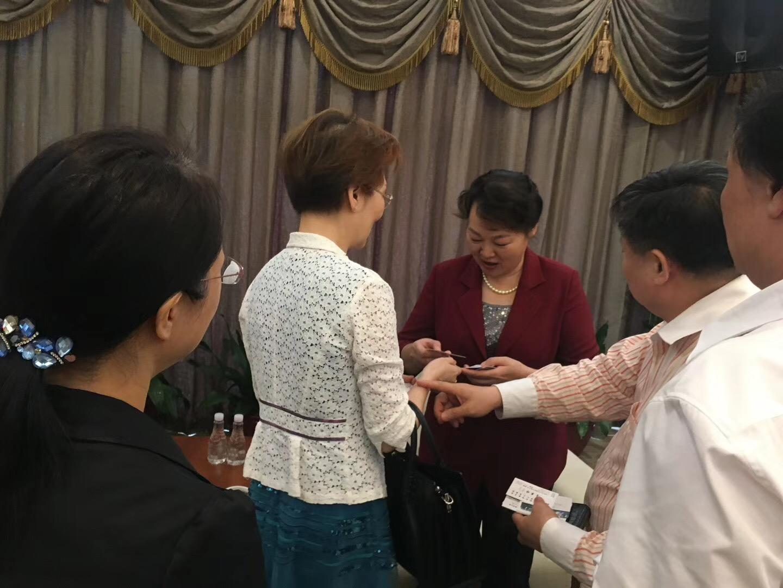 2018年05月09日,广西深圳投资推介会!|公司资讯-四川华商财富资产管理股份有限公司