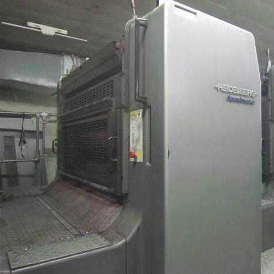 二手印刷机
