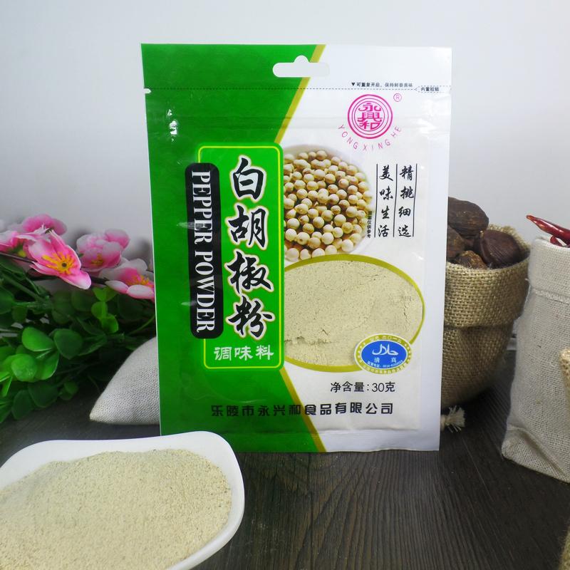 清真30g胡椒粉.jpg