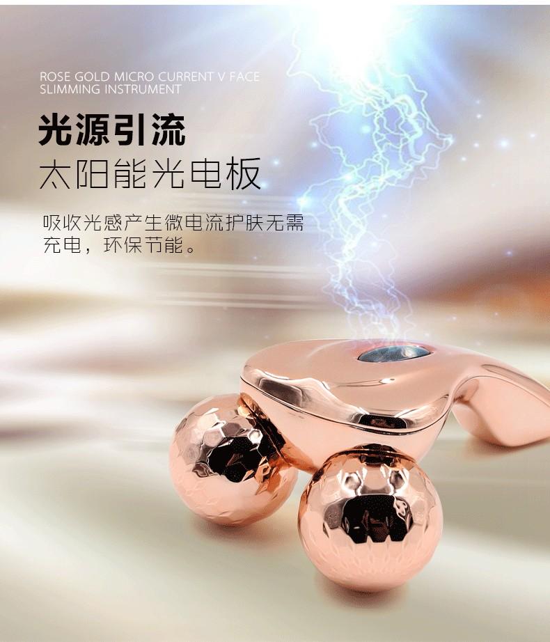3D滚轮瘦脸仪|美容仪-深圳市万宝吉科技有限公司