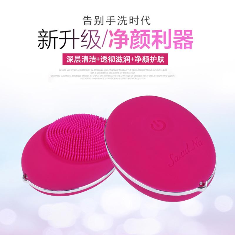 硅胶洗脸刷|美容仪-深圳市万宝吉科技有限公司