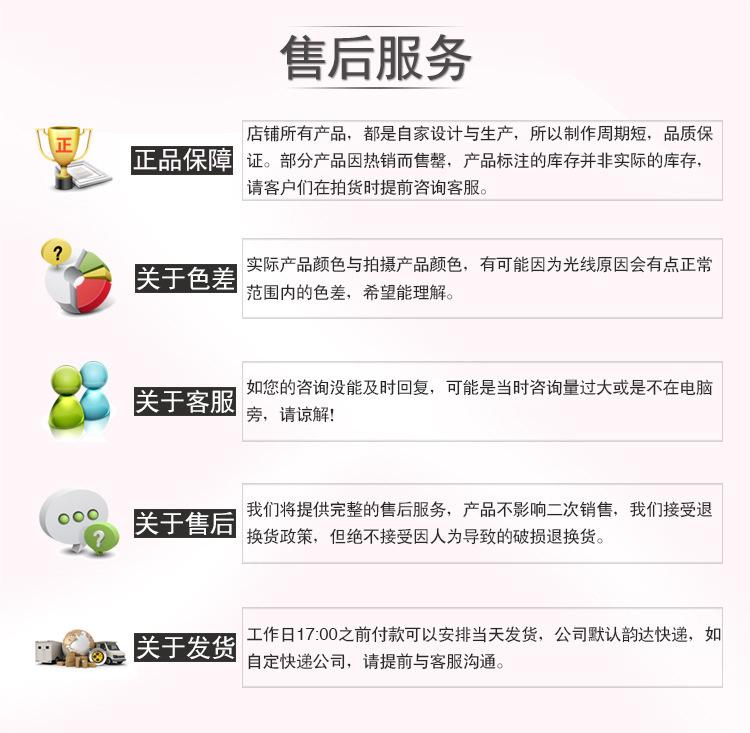滚轮瘦脸仪|美容仪-深圳市万宝吉科技有限公司