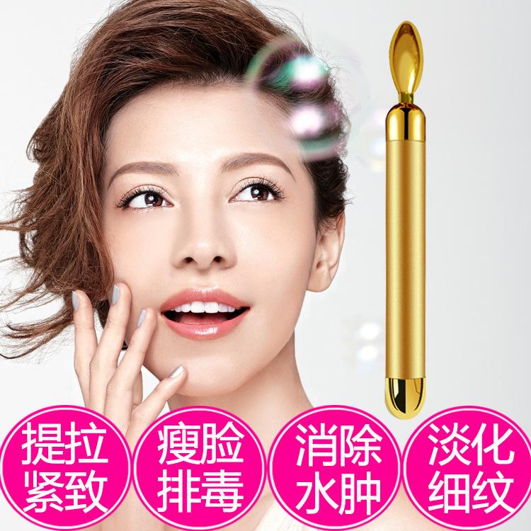 黄金棒美容仪|美容仪-深圳市万宝吉科技有限公司