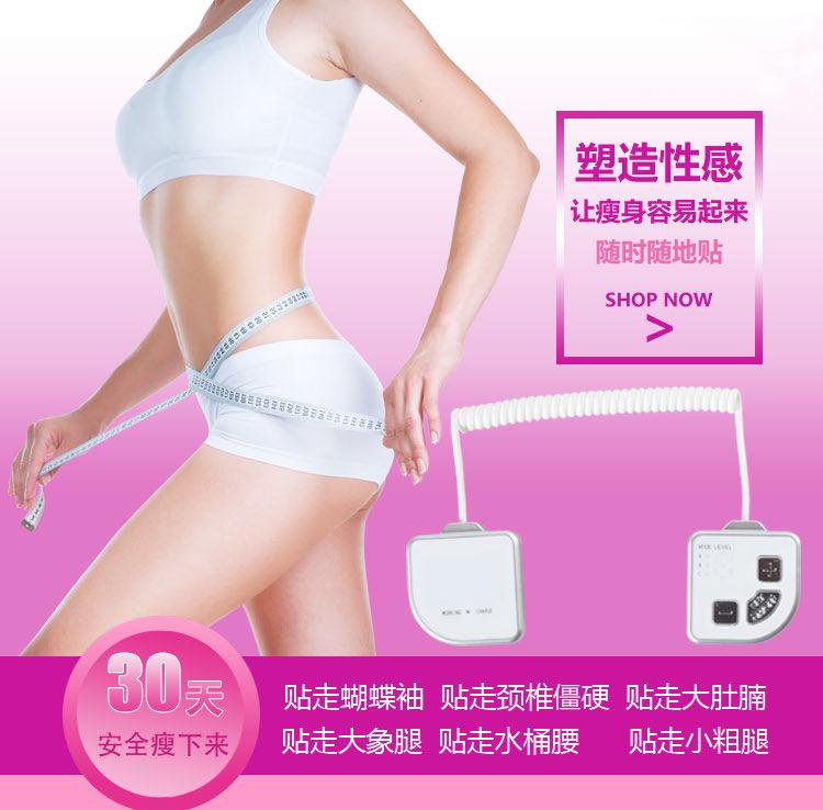 美体瘦身仪|按摩器-深圳市万宝吉科技有限公司