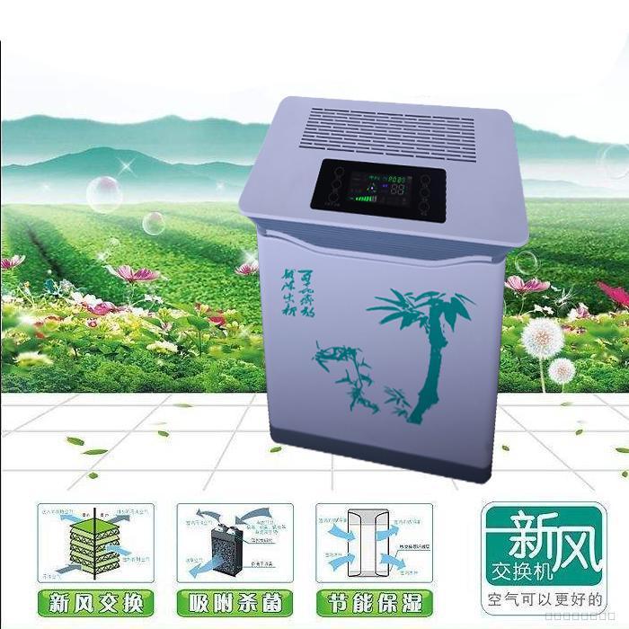 智能空气净化器|其他仪器-深圳市万宝吉科技有限公司
